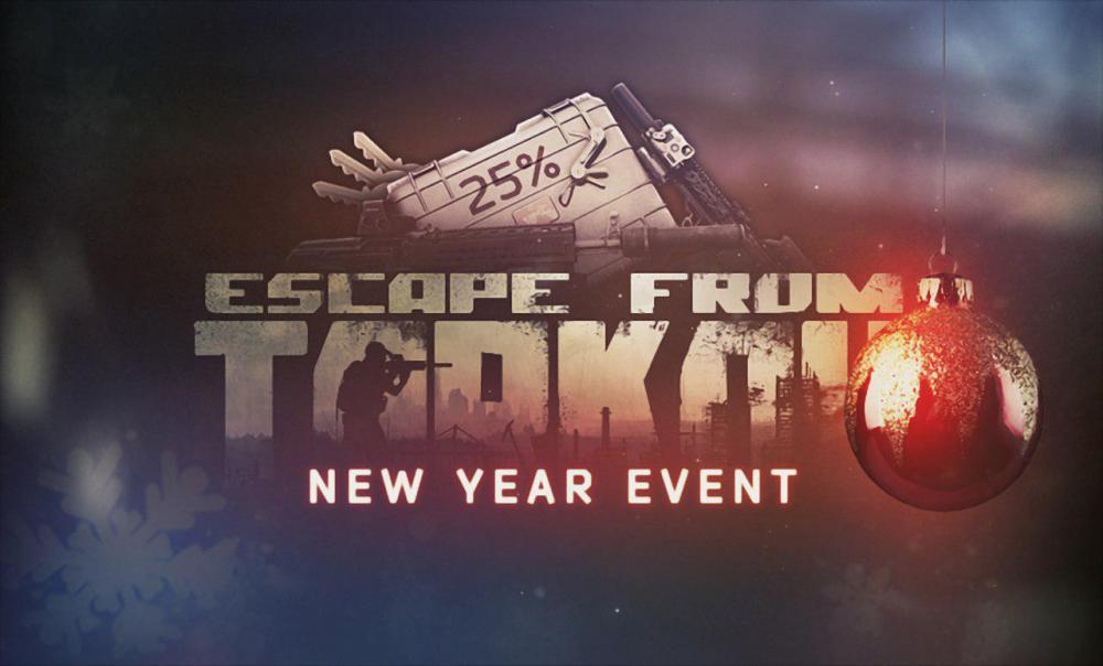 new year event.jpg