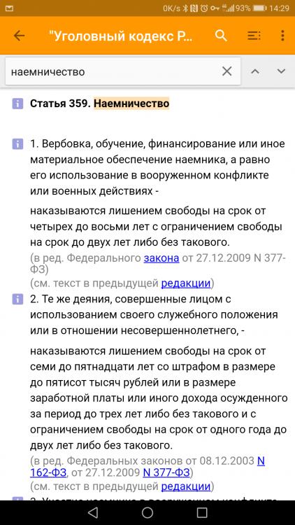 Screenshot_20180113-142920.png