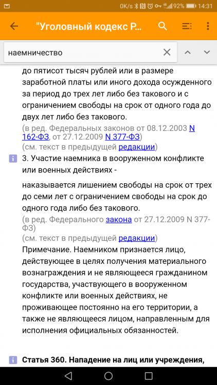 Screenshot_20180113-143117.png