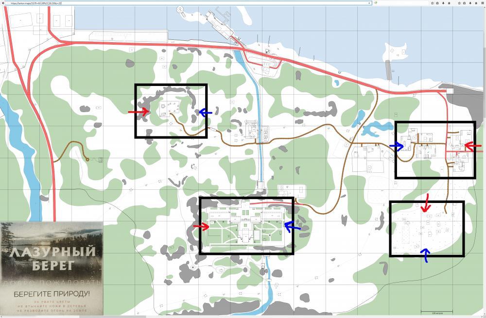 Shoreline_map_screenshot_jan20218.jpg2.thumb.jpg.f2f5736f698185d42ce61950a88395ed.jpg