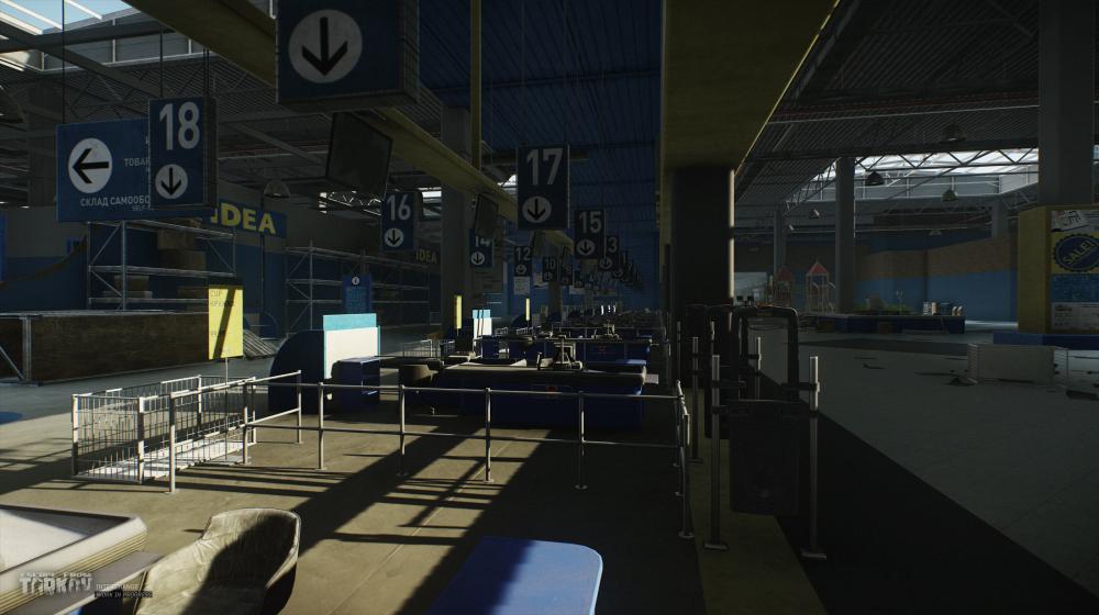 eft_interchange_wip3.jpg