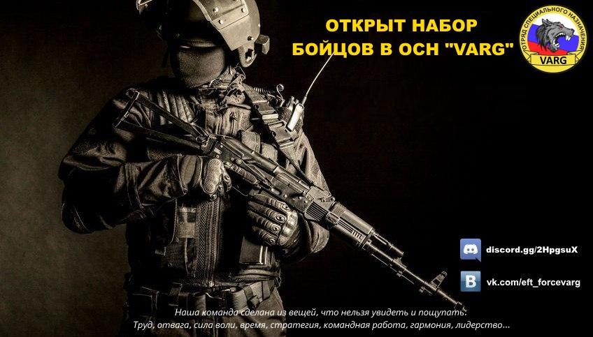 varg_nabor.jpg.f651d6430bf89941eabca1be095cf453.jpg.9e6b77e810c660d2be56993e00971342.jpg