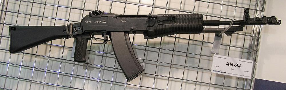 1280px-AN-94_assault_rifle_at_Engineering_Technologies_2012.jpg