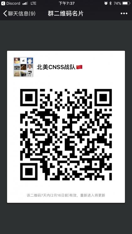 9324EA15-8775-4AEE-9BC3-876A87E86121.png
