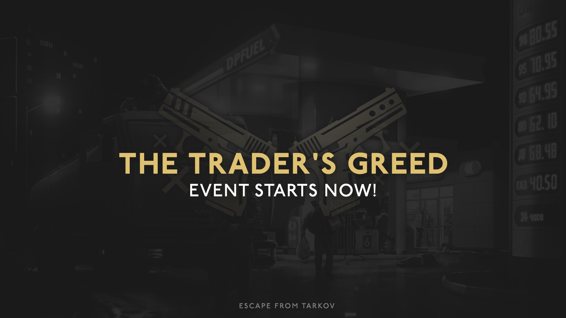 To all the people complaining about the new trader event - Game