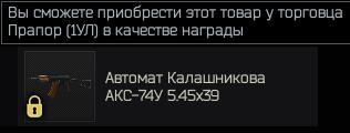 Расширение ассортимента.png