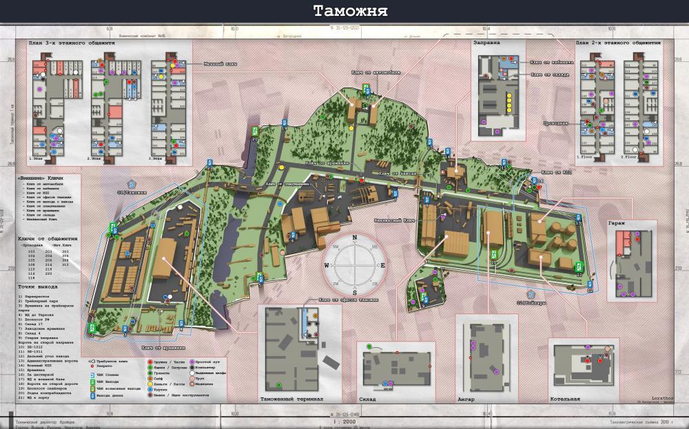 Карта_Таможни_2.jpg
