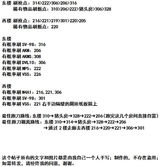 8113f213c8fcc3cece1b5d129e45d688d43f2038.jpg