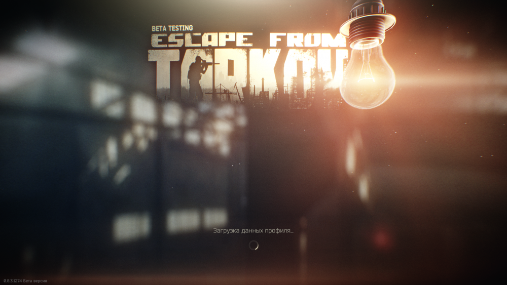 Escape_From_Tarkov_Screenshot_2018_05.17_-_16_37_50_87.png
