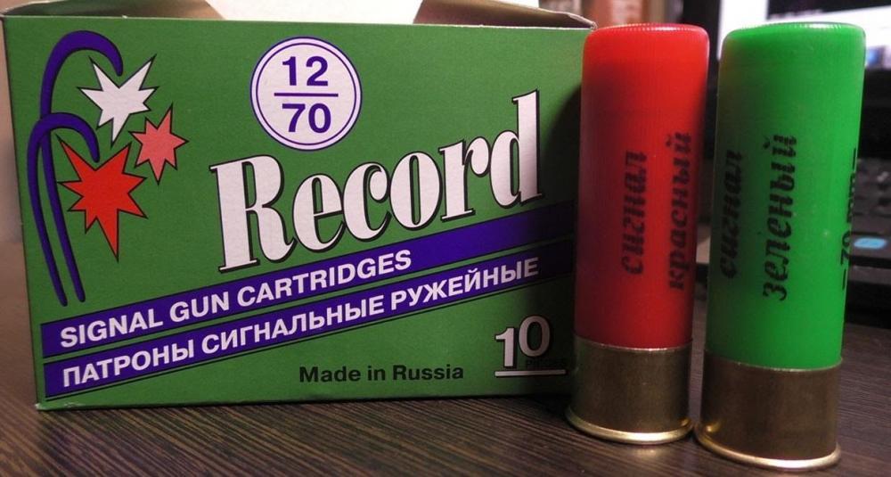 Record.thumb.jpg.703782c15d6c7878d6aee7b64287a513.jpg