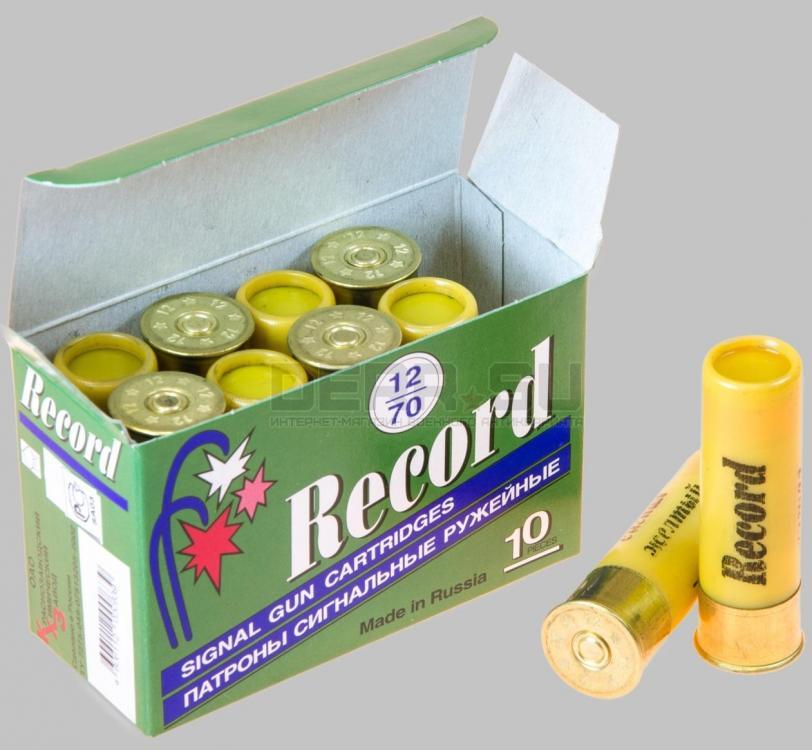 Record1.thumb.jpg.44f62a66b88af0463968342f5f0dcc35.jpg