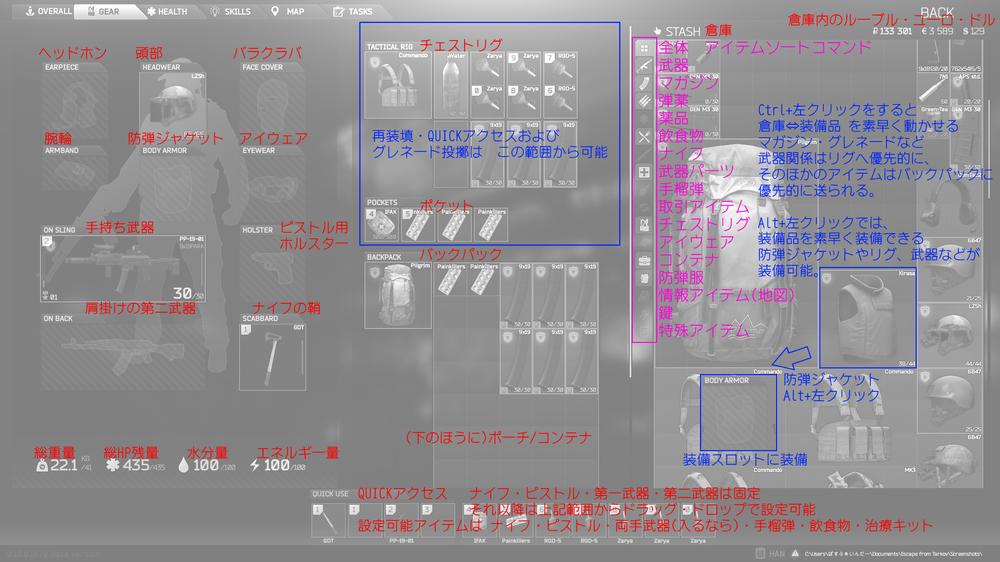 キャラ画面_1.png