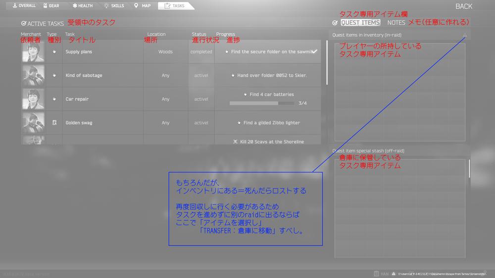 キャラ画面_5.png