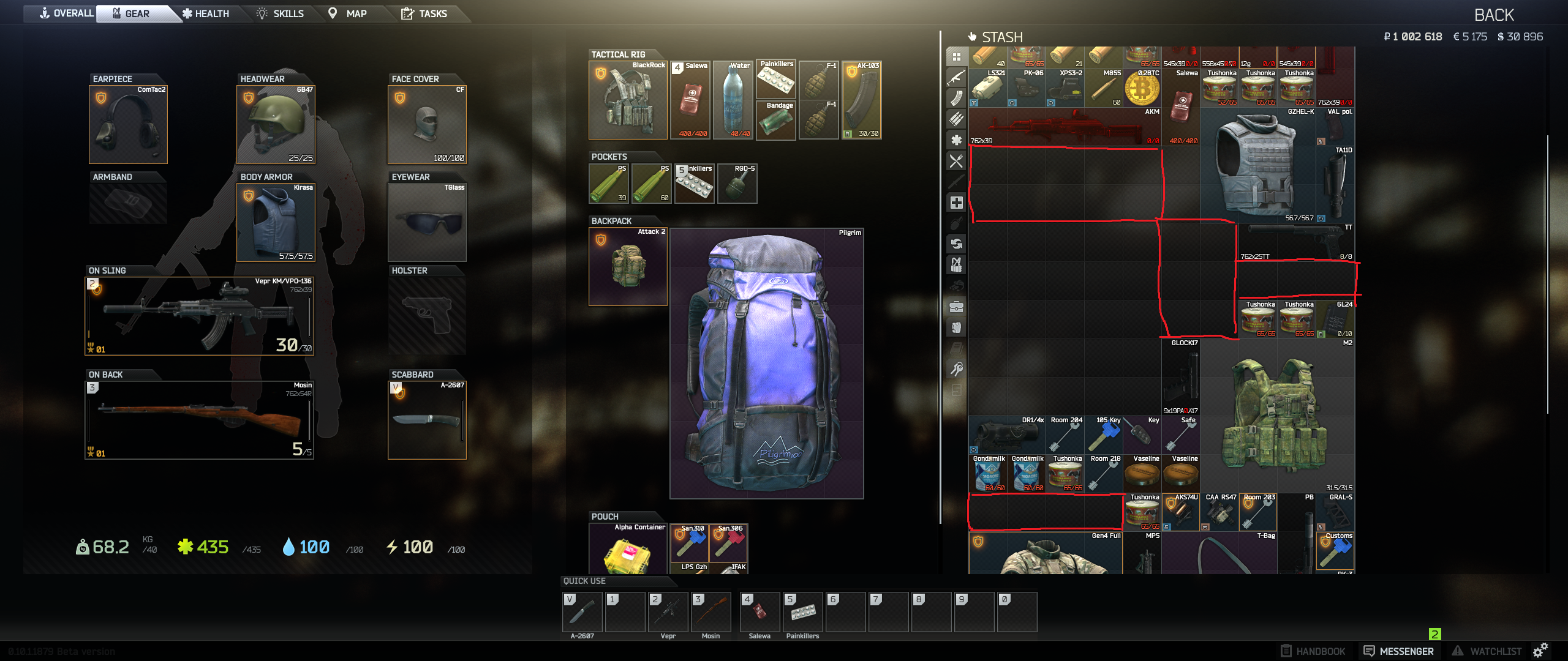 Invisible Items in Inventory - General game forum - Escape