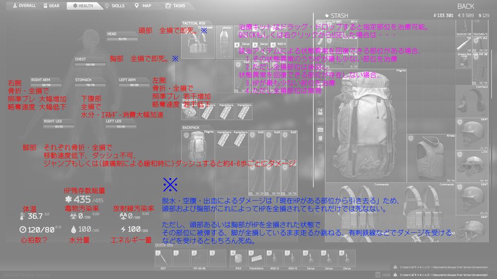 キャラ画面_2.png