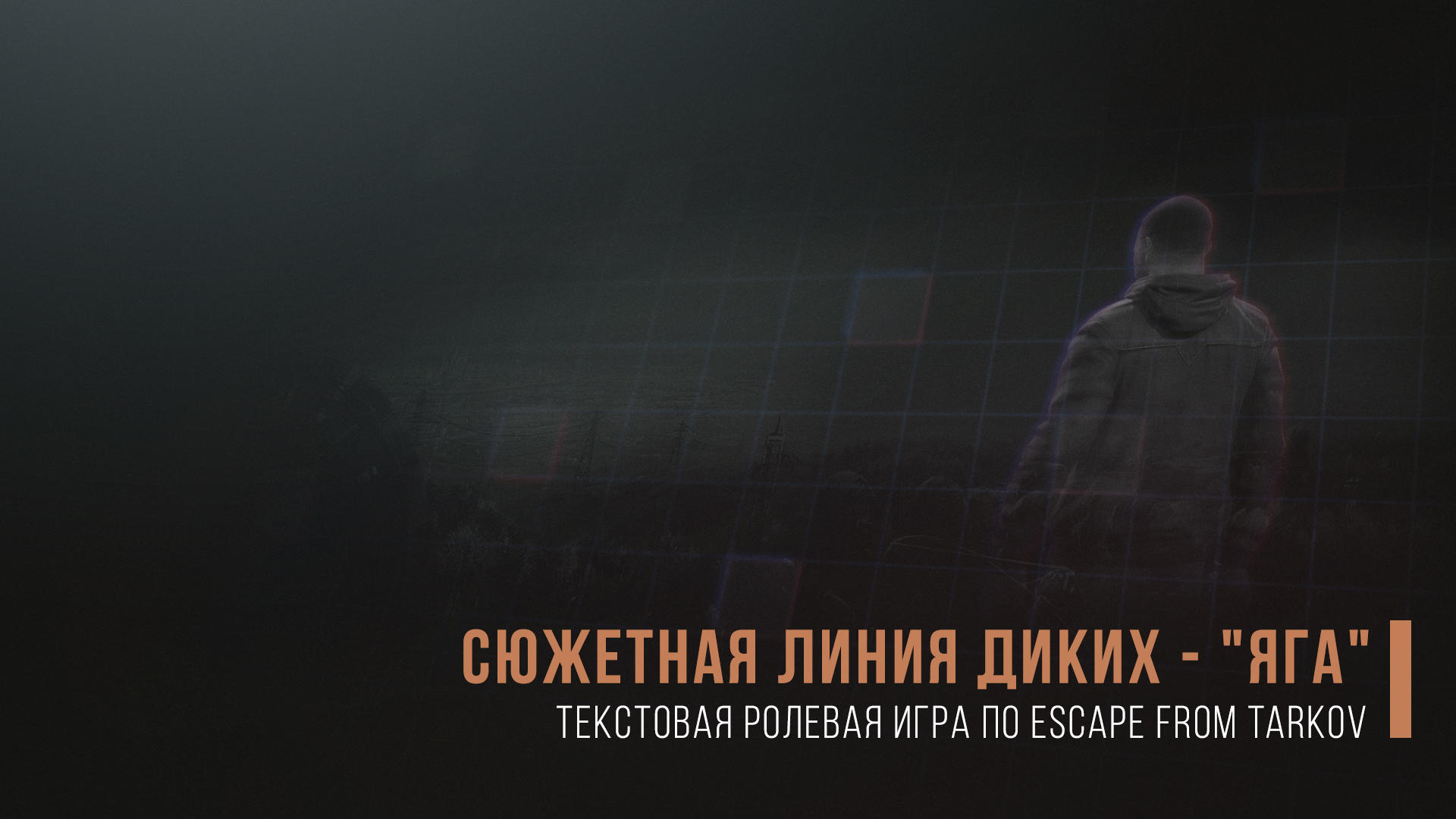 escape from tarkov how to get a gamma container