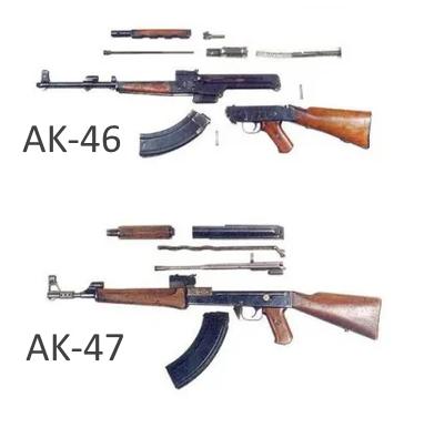 Modifikatsiya-avtomata-AKS-74UB.png.1d27ae8d0f61956c184f4c754006be88.png.089448e404be15836f7467189efe8ca8.png
