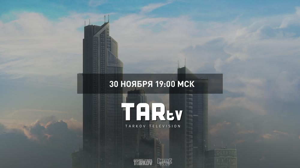 EfT_PostANDZaglushka_TARtv_EfTrusPodcast.png