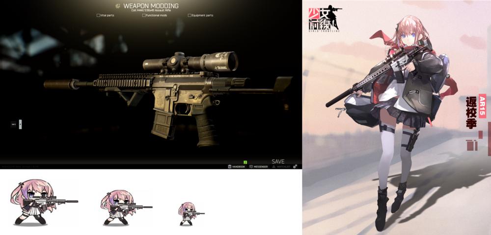 AR-15-2.thumb.jpg.5b1475c5d368ef824365505f950e507a.jpg