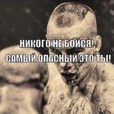 Erik_Sajzev