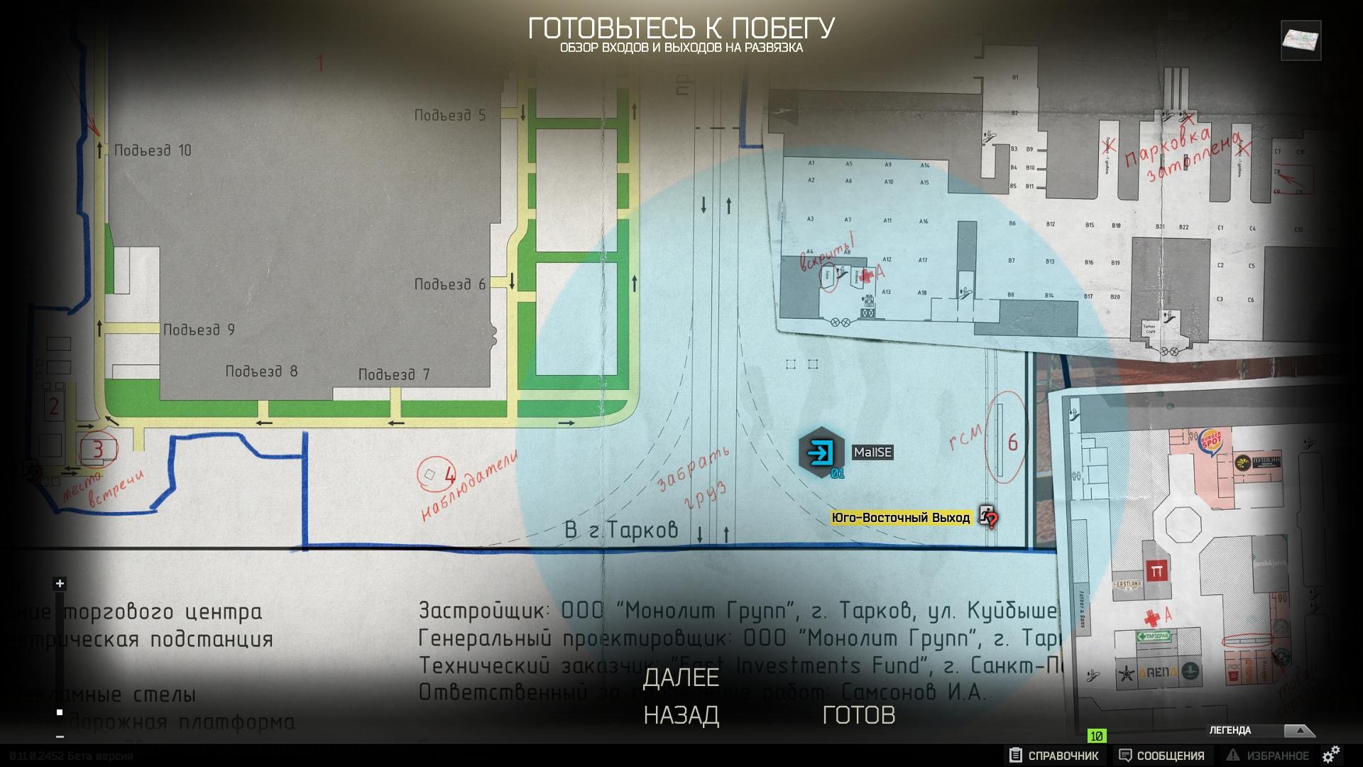 Interchange - Komplete map inkl  Loot und Schlüssel