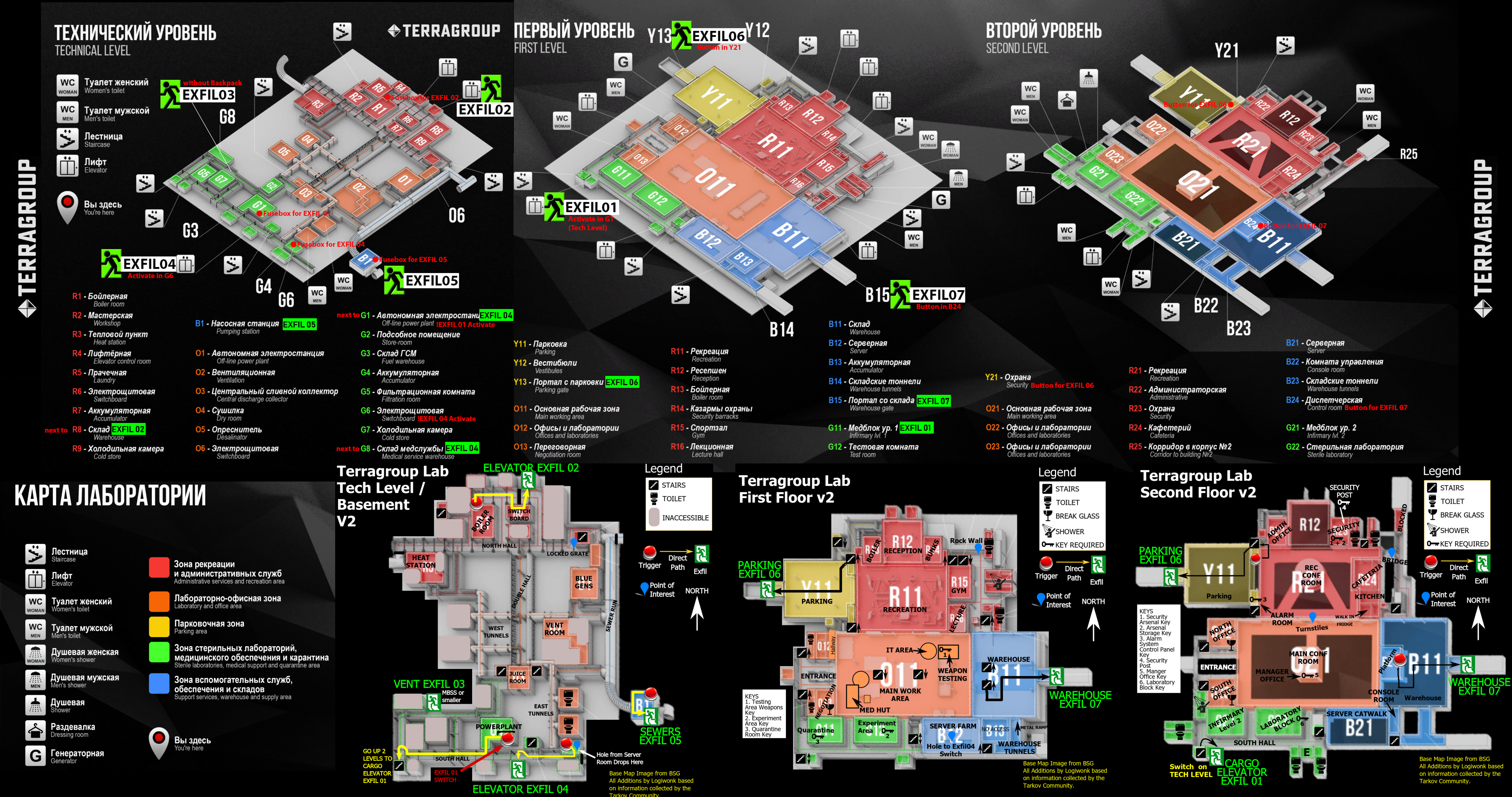 The Lab Map all-in-one - General game forum - Escape from ...
