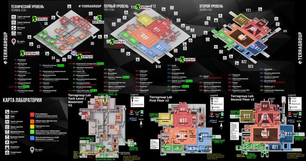EFT_The_Lab_Map_v0.11.2.png