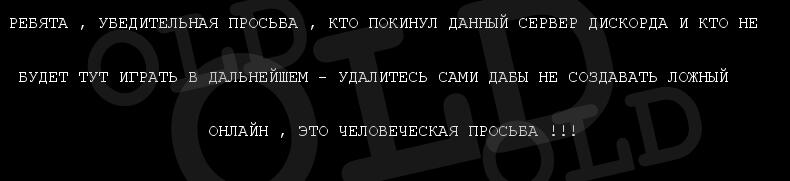 Please.jpg.0bf4bbb1c3012f832126ce428203e957.jpg.7308366913c34bb314d7efe8d6514dd0.jpg