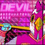 Devildogairman