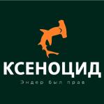 KceHokc