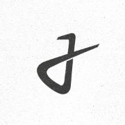 JeanCTV